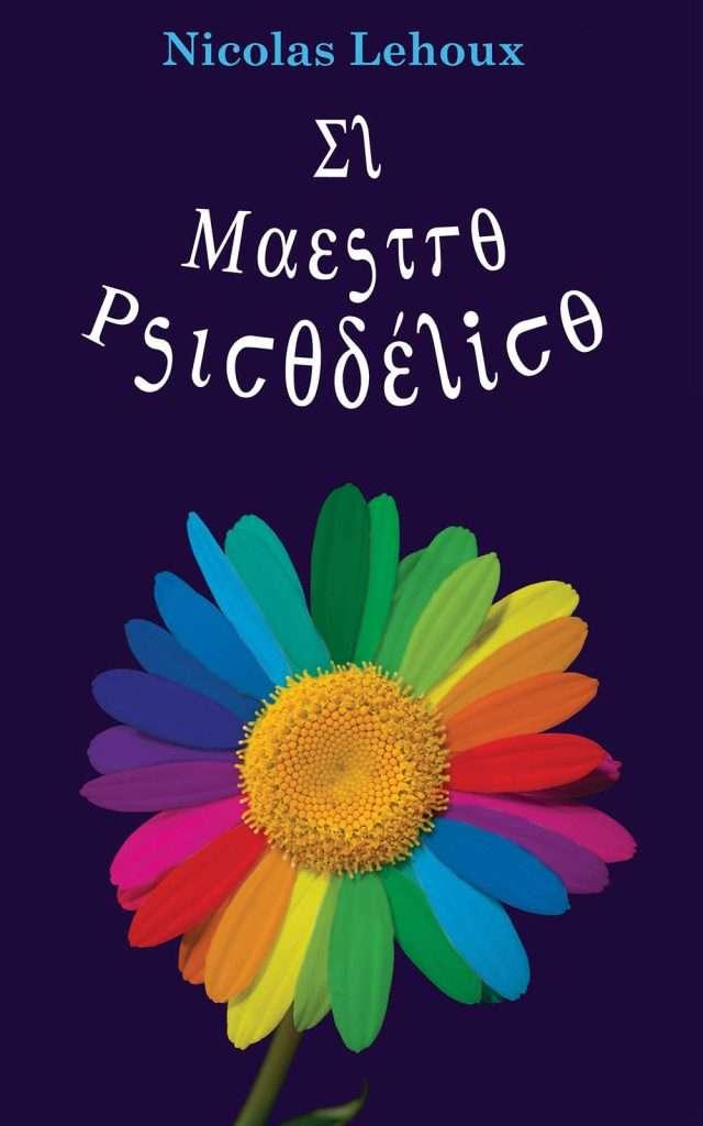 libro el maestro psicodélico